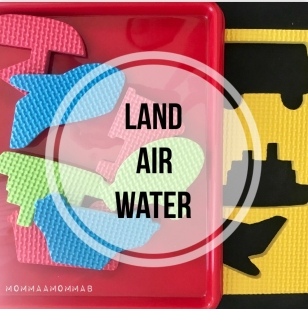 Foam shape puzzle with land, air, and water transportation vehicles